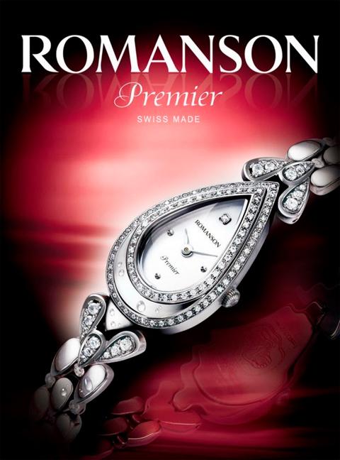 Партнерская программа наручные часы Романсон